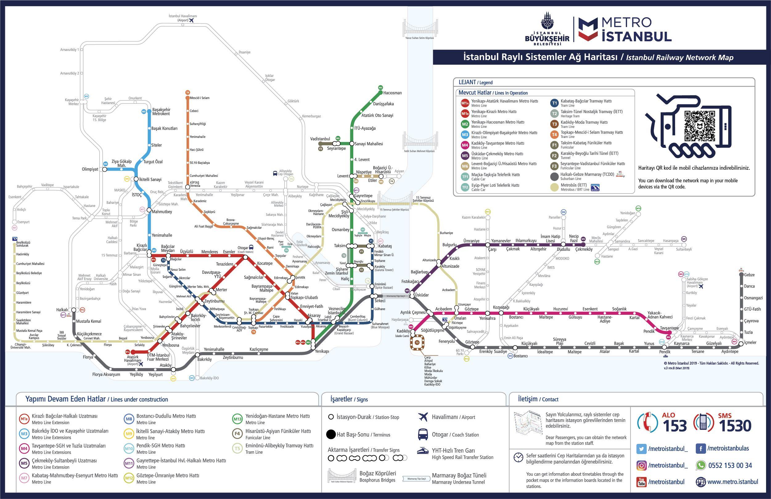 Карта метро Стамбула скачать на телефон