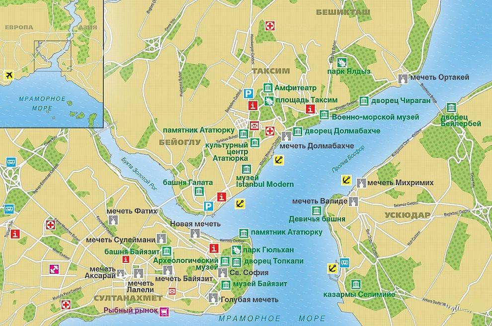 Достопримечательности Стамбула на русском (карта)
