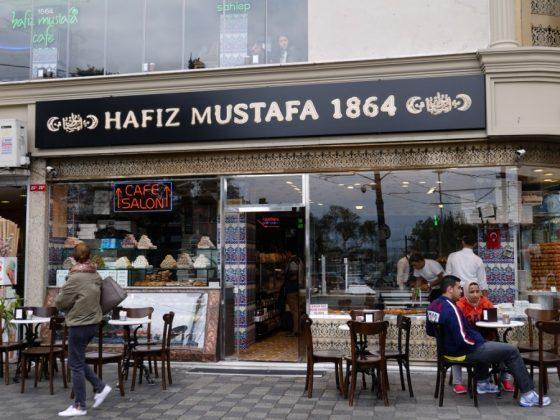 Еда в Стамбуле в октябре