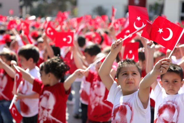 Праздники в Стамбуле