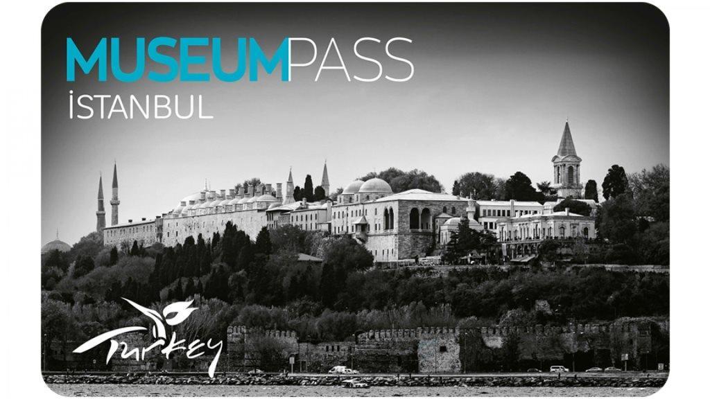 Цена на Музейную карту Стамбула