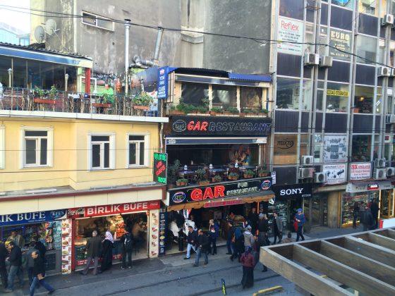 Рестораны и кафе в Стамбуле в феврале