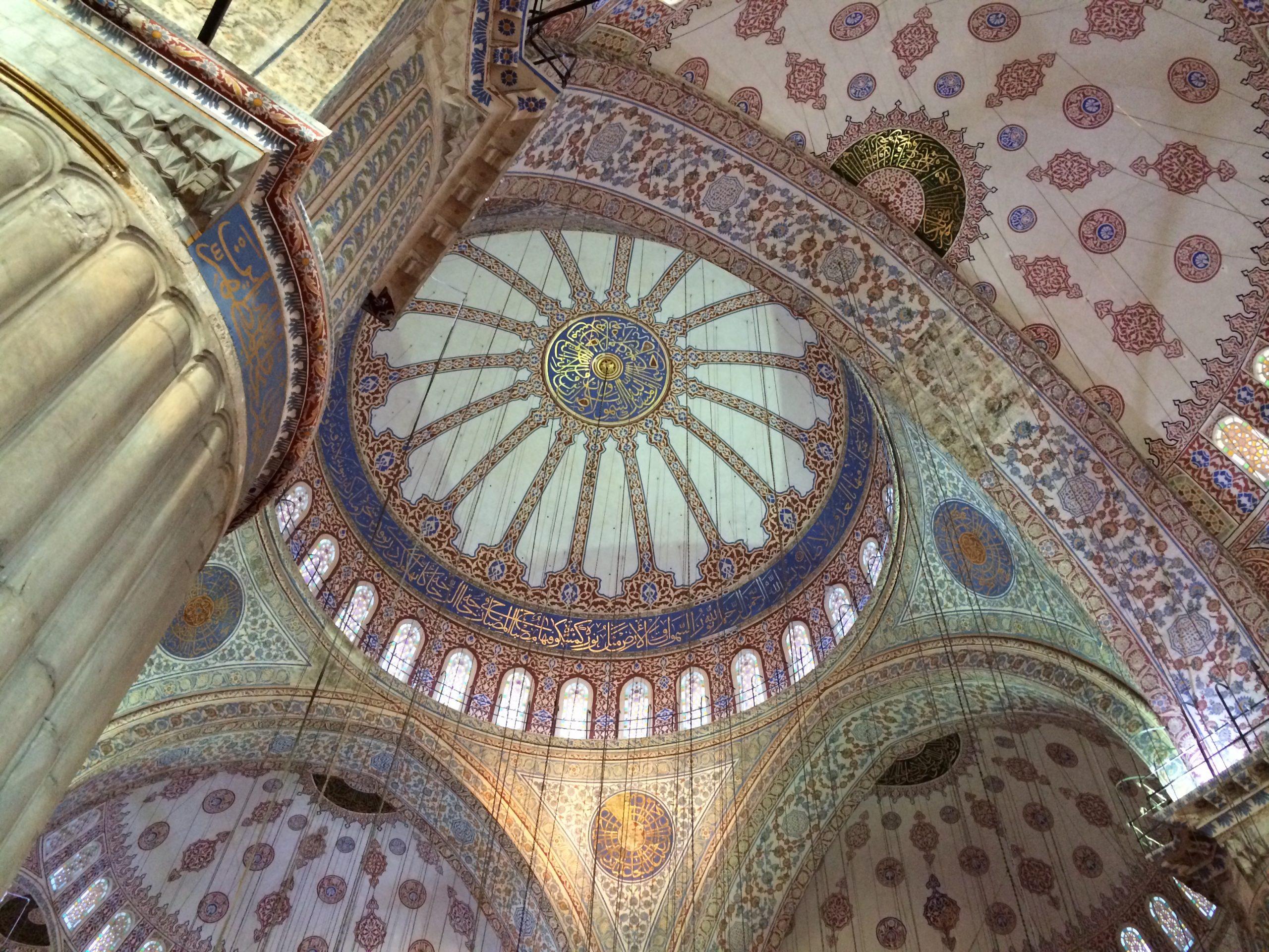Как провести три дня в Стамбуле
