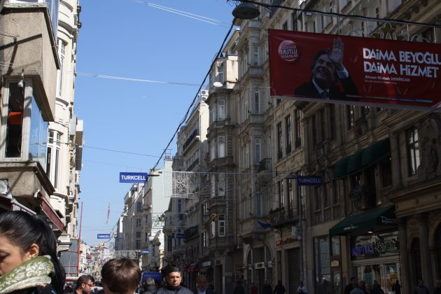 Праздники в марте в Стамбуле