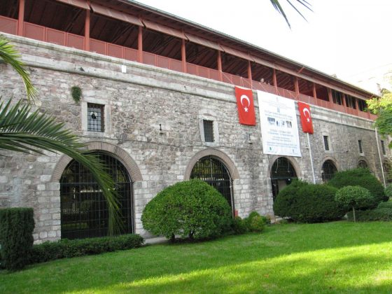Музей турецкого и исламского искусства