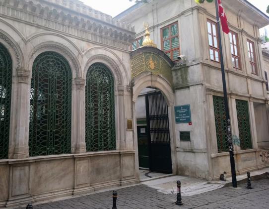 Музей Галаты Мевлевиханеси