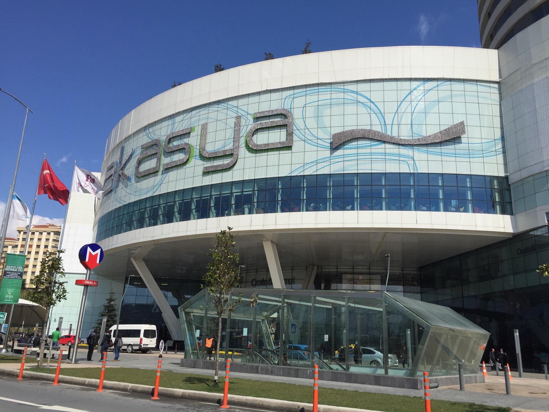 ТЦ Akasya в Стамбуле