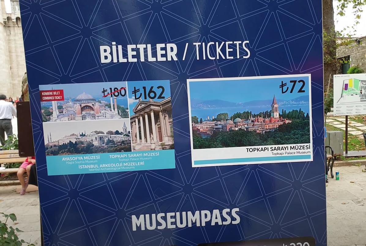 Цены на билеты в Топкапы