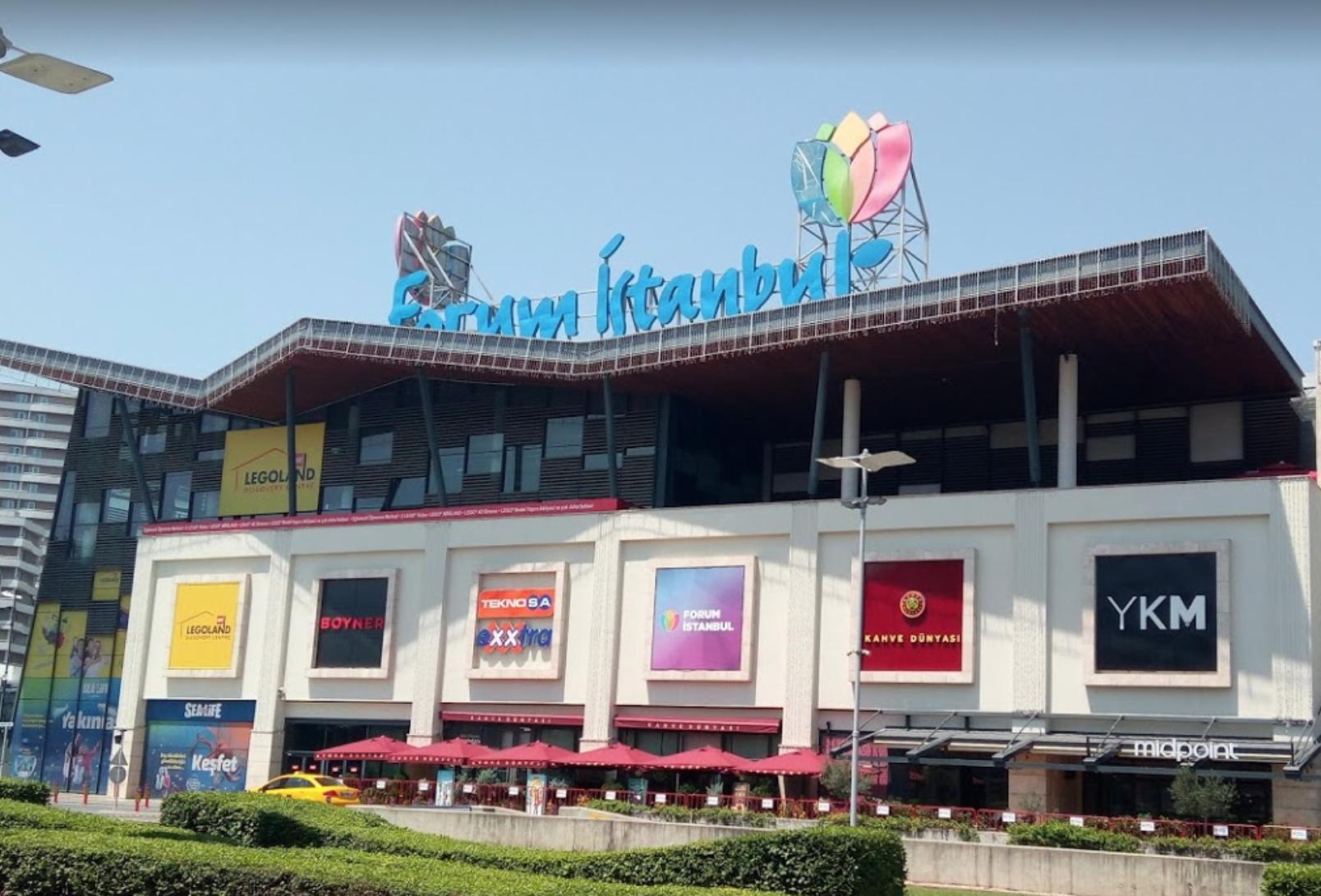 Торговый центр Forum Istanbul (Форум)