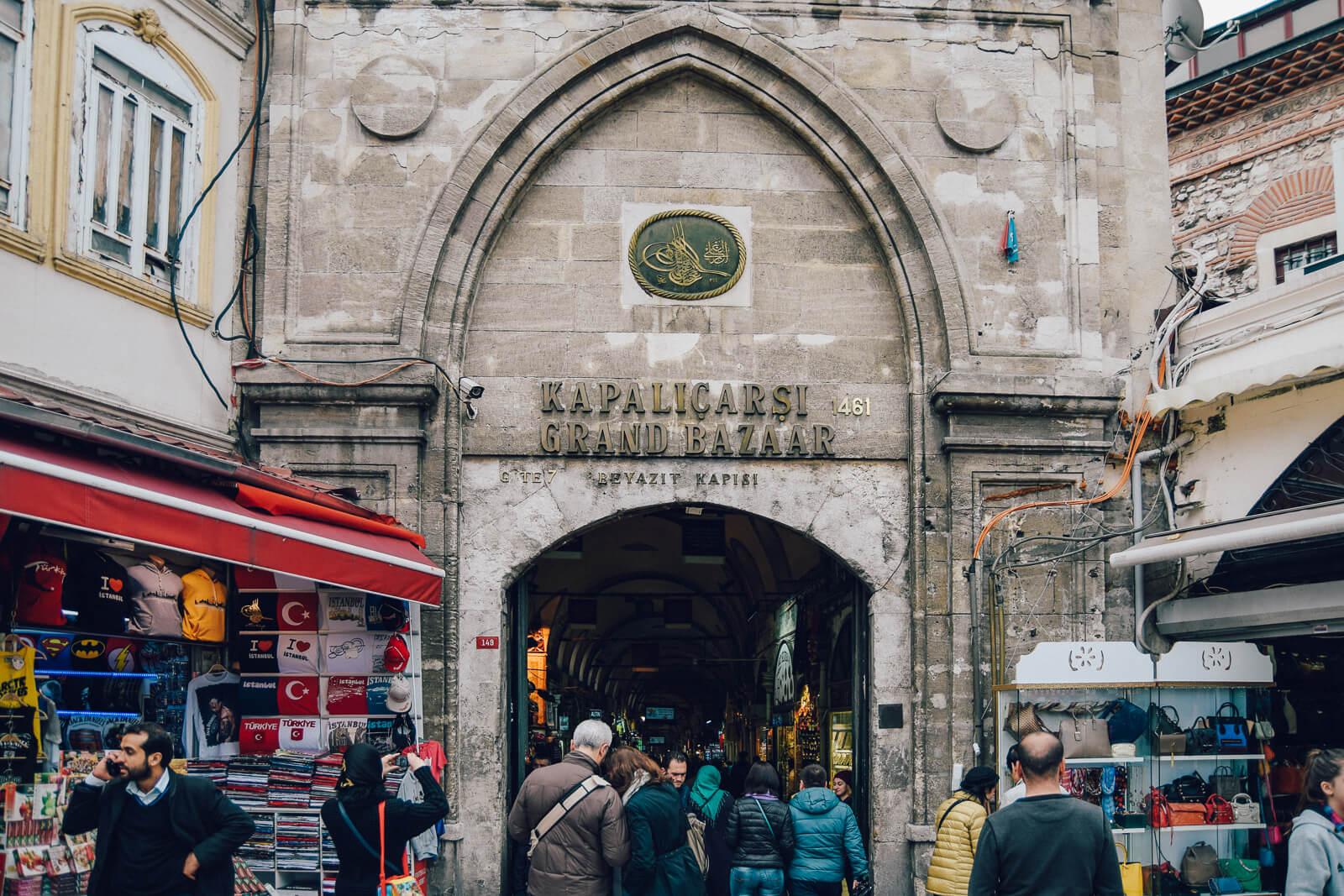 Гранд-базар в Стамбуле (Kapalıçarşı)