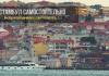 Как поехать в Стамбул самостоятельно