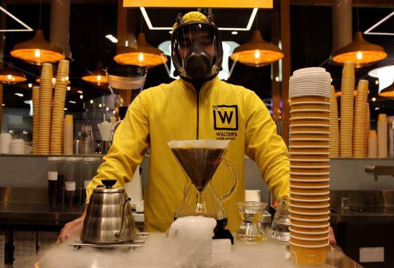 АРТ-КАФЕ WALTER'S COFFEE ROASTERY