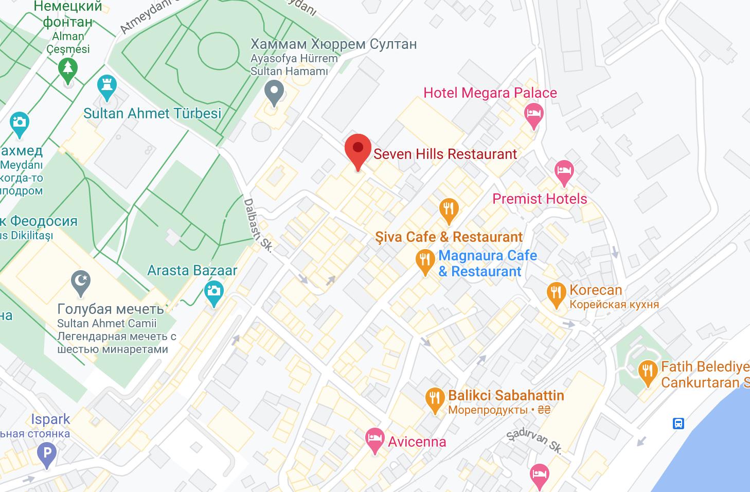 Ресторан «СЕВЕН ХИЛЛС» на карте Стамбула
