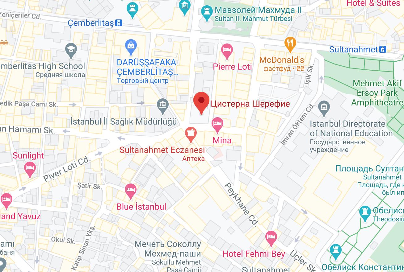 Цистерна Феодосия на карте Стамбула