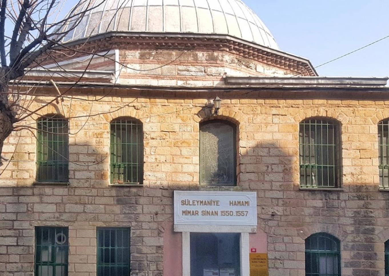 Баня Сулеймание в Стамбуле