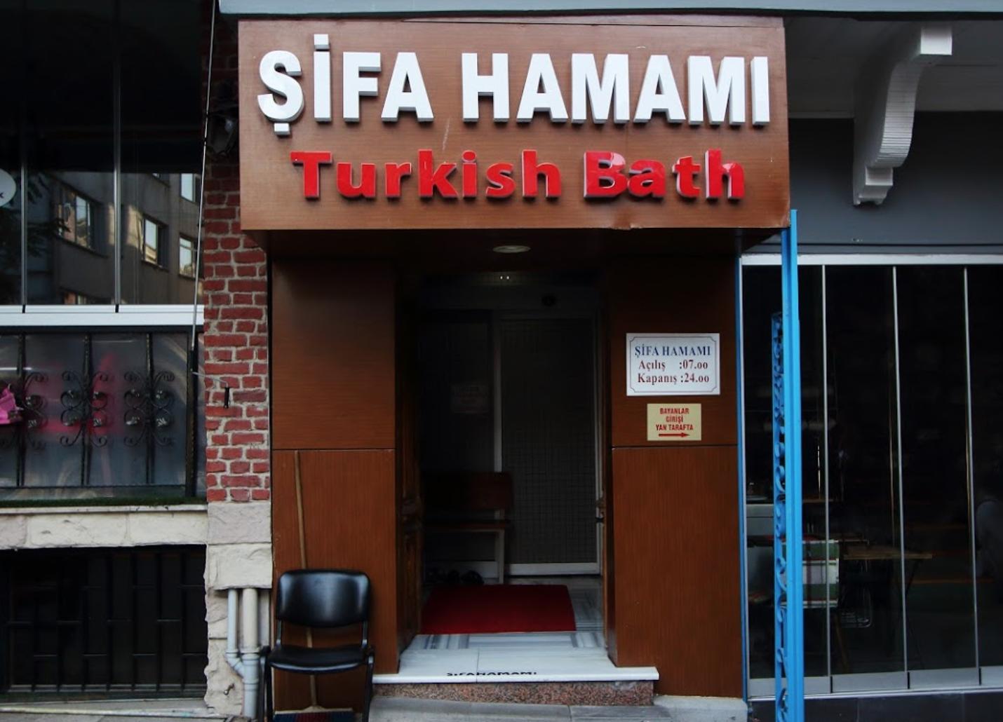 Хамам Юскюдар Шифа в Стамбуле