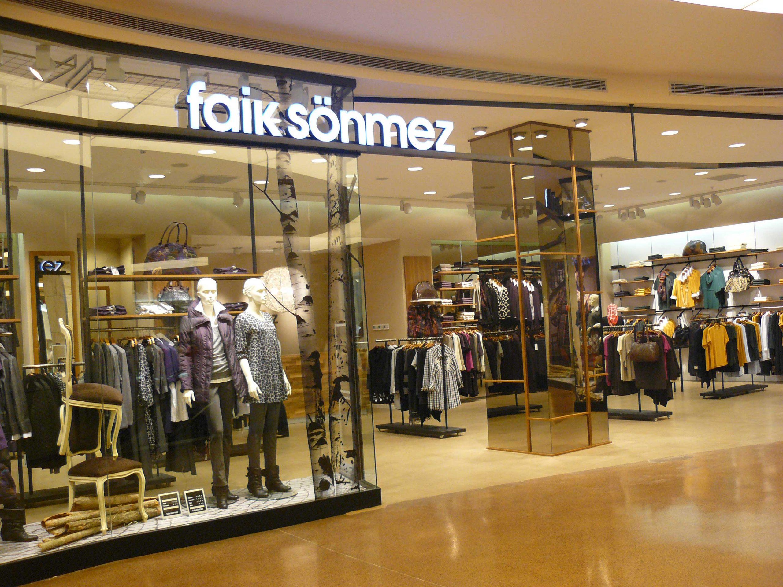 Одежда в Стамбуле