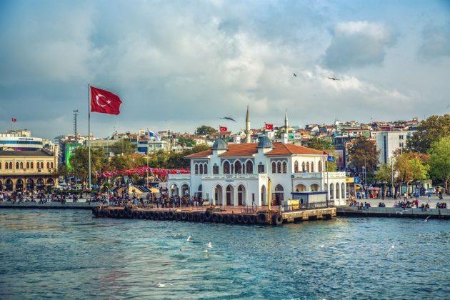 Район Кадыкёй в Стамбуле