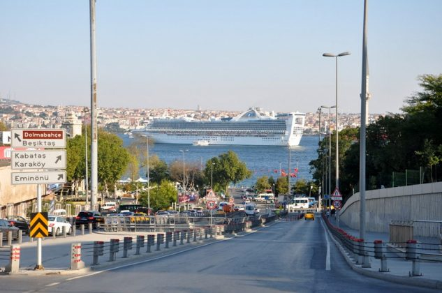 Район Бешикташ в Стамбуле