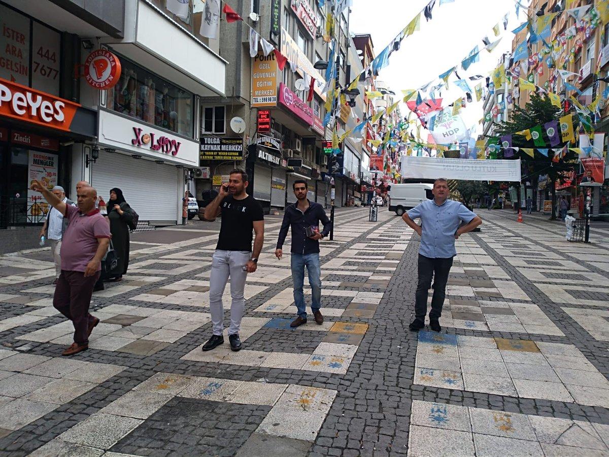 Район Авджылар в Стамбуле