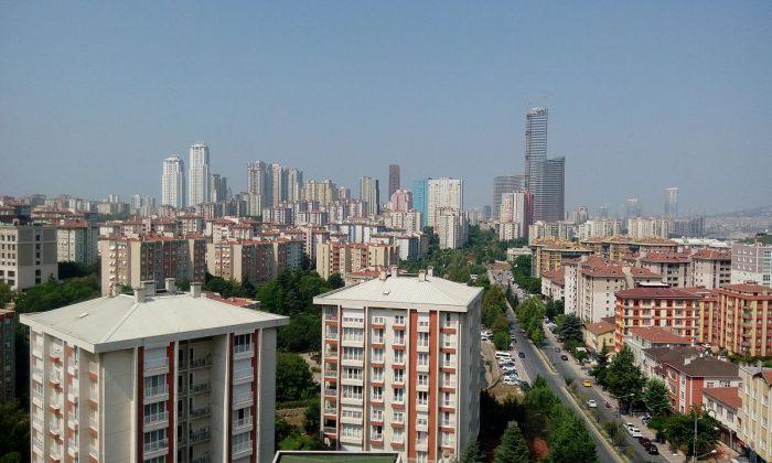 Район Аташехир в Стамбуле