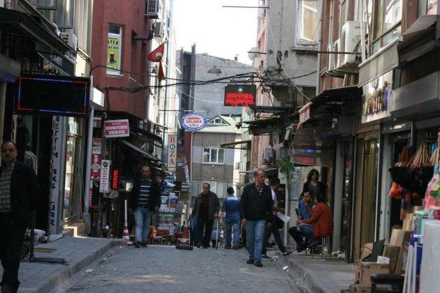 Район Фатих в Стамбуле