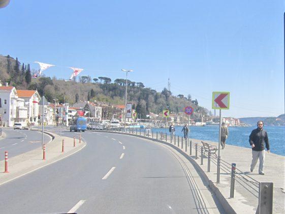 Район Сарыер в Стамбуле