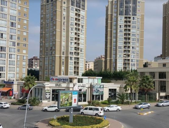 Район Картал в Стамбуле