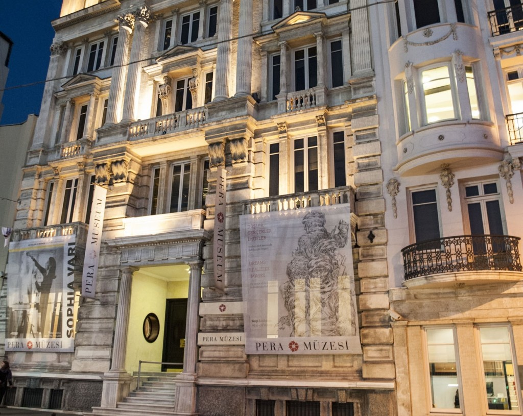 Музей Пера в Стамбуле