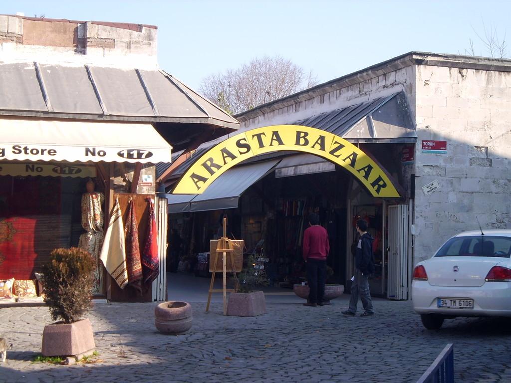 Араста базар в Стамбуле