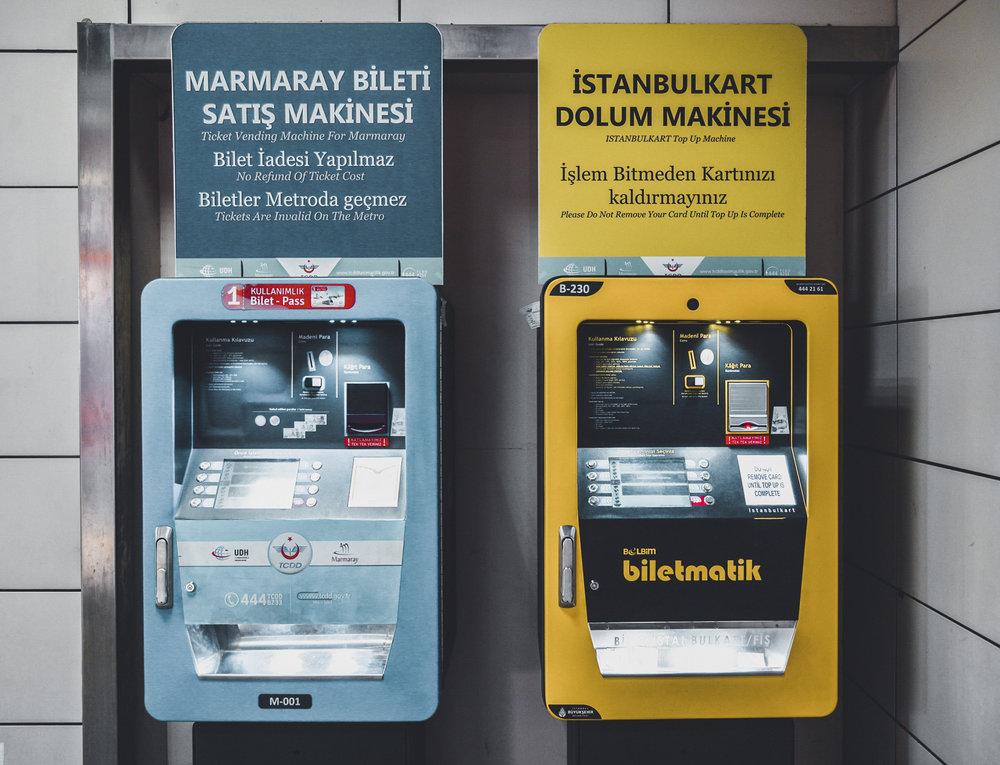 Билеты на метро в Стамбуле
