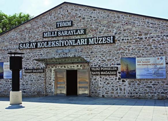 Музей Дворцовых коллекций